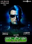 Endhiran_poster_July_2010